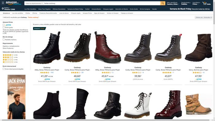 botas coolway amazon